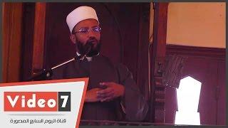 إمام الأوقاف المنتدب لخطبة عمر مكرم يوضح معنى أسم رمضان