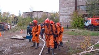ЧС на одном из предприятий Соликамска