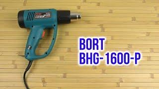 Розпакування Bort BHG-1600-P