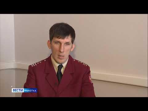 Подозрение на коронавирус на Чукотке