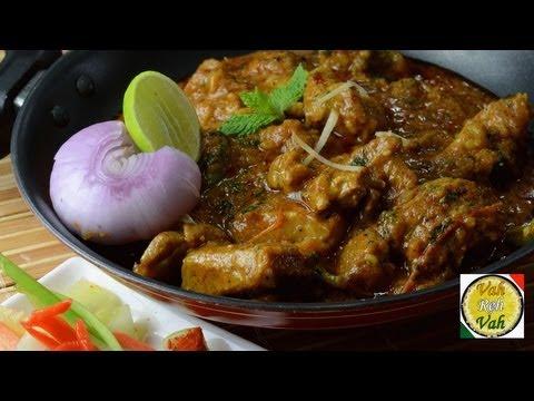 Kadai Gosht - Mutton - By Vahchef @ vahrehvah.com