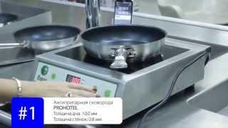 Тестируем сковороды из нержавеющей стали с антипригарным покрытием