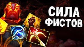 КАЛИБРОВКА ЭМБЕР ДОТА 2 - EMBER SPIRIT DOTA 2
