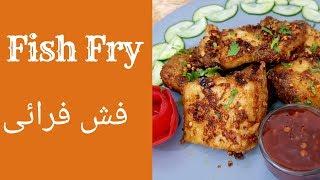 Fish Fry | Fish Recipe | Spicy Fish Fry | Lahori Fish | Kasuri Fish Recipe | Zaibs Kitchen