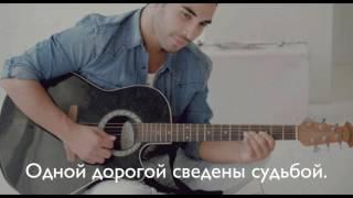 Исмаил Гаджиев - Когда наступит вечер (Караоке)