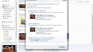 2.4.14. Библиотеки и Избранное Windows 7