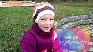 Alexa Kinder Show-