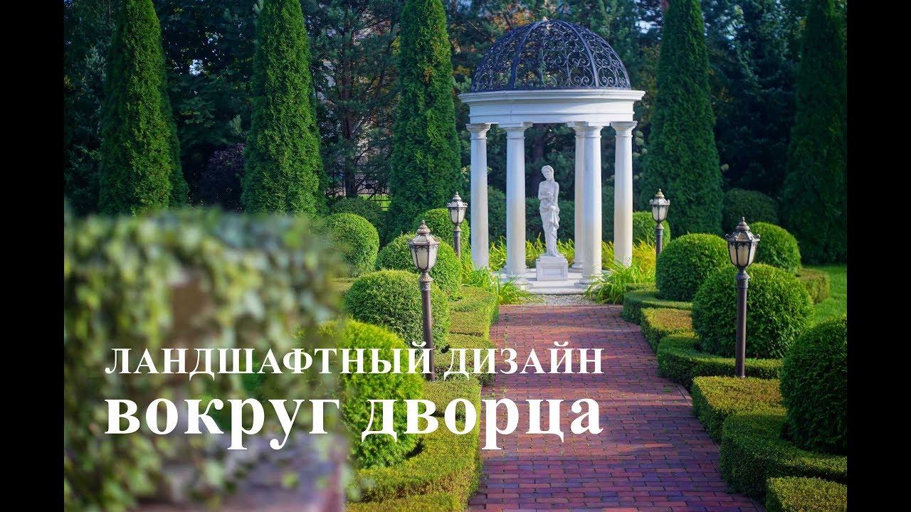 ❖ Сад в посёлке Монолит ❖ - Ландшафтный дизайн