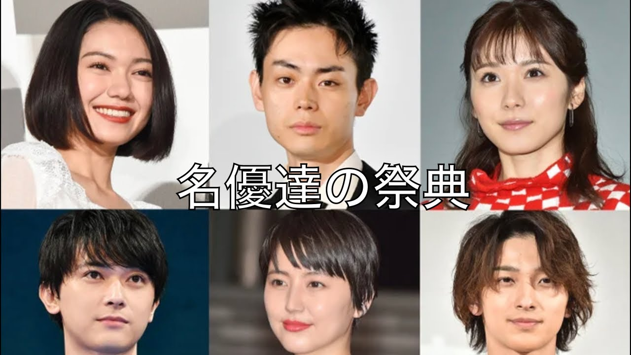 日本 回 授賞 賞 第 式 アカデミー 43
