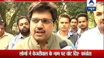 Who will win from Delhi's Kasturba Nagar? Watch KBM's Nukkar Behas