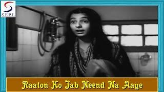 Raaton Ko Jab Neend Na Aaye | Lata Mangeshkar @ Mem Didi | Kaysi Mehra, David, Tanuja
