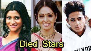Bollywood Famous Celebrities Who Died in 2018