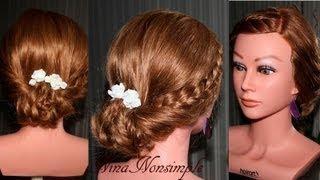 Простая прическа с косами для длинных и средних волос/Easy braided hairdo / Nina Nonsimple