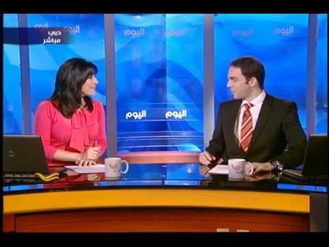 """تشاهدون الآن على برنامج اليوم على قناة الحرة """"11/15/2011"""