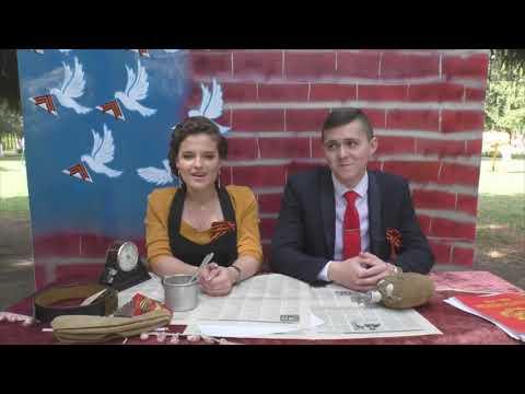 День Победы Тепло-Огаревский район