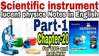 important SCIENTIFIC INSTRUMENT learn by best trick/ lucent physics chapter-21 in English part-1
