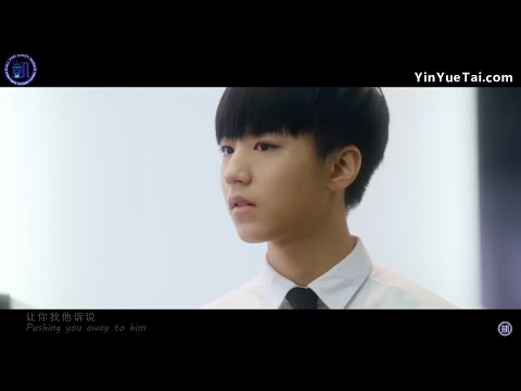"【TFBOYS 王俊凯】Wang JunKai  New Single  FERRIS WHEEL  English Sub ""Finding Soul"" OST【Karry Wang Junkai】"