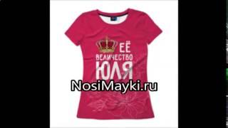mf футболки нижний новгород