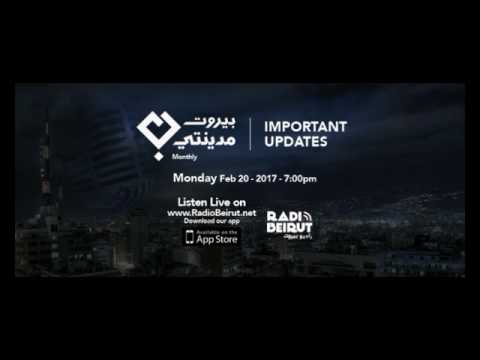 Beirut Madinati Monday Feb 20   2017
