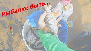 рыбалка на поплавок с берега весной 2021г