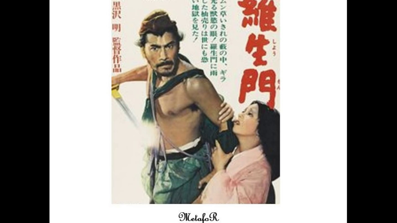 an analysis of ran by akira kurosawa Akira kurosawa questions to think about who is really filial/loyal, and who only appears to be what does this say about the samurai code of honor.