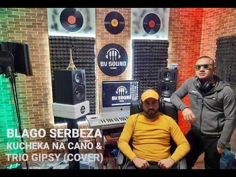 ☆BLAGO SERBEZA☆ KUCHEKA NA ☆CANO & TRIO GIPSY☆ (COVER)☆2020 ♫ █▬█ █ ▀█▀ ♫ (Official Video)