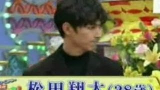 part2 http://www.youtube.com/watch?v=jYxztjigTeQ 動画 松田翔太 笑っ...