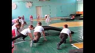 Урок фізичної культури, 3 клас
