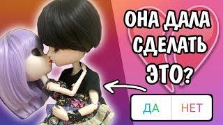 ЧЕМ ЗАНЯТЬСЯ НА СВИДАНИИ? ПОДПИСЧИКИ УПРАВЛЯЮТ ЖИЗНЬЮ моих кукол в Инстаграм Стоп моушен с куклами