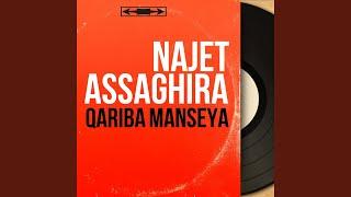 ESSAGHIRA NAJAT TÉLÉCHARGER MUSIC