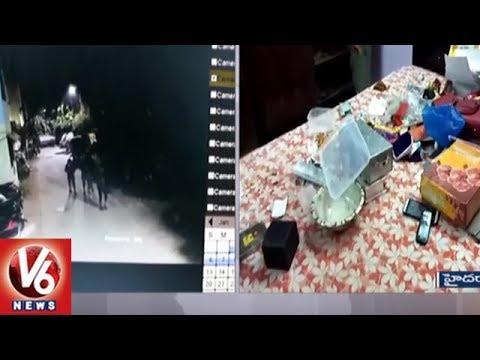 CCTV Visuals | Thieves Gang Robbery In Prajay Nivas Apartment, Mohan Nagar | Hyderabad | V6 News