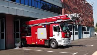 Репортаж: Как работает Центр управления силами и средствами пожарной безопасности