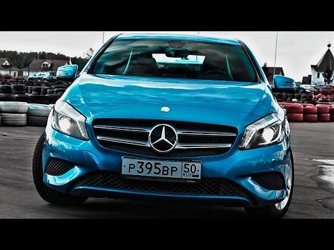 На чём экономит МЕРСЕДЕС? Тест драйв Mercedes A Class / А класс