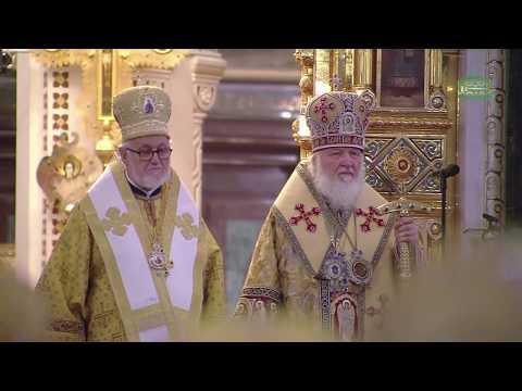 Святейший Патриарх Московский и всея Руси Кирилл возглавил службу в Храме Христа Спасителя.