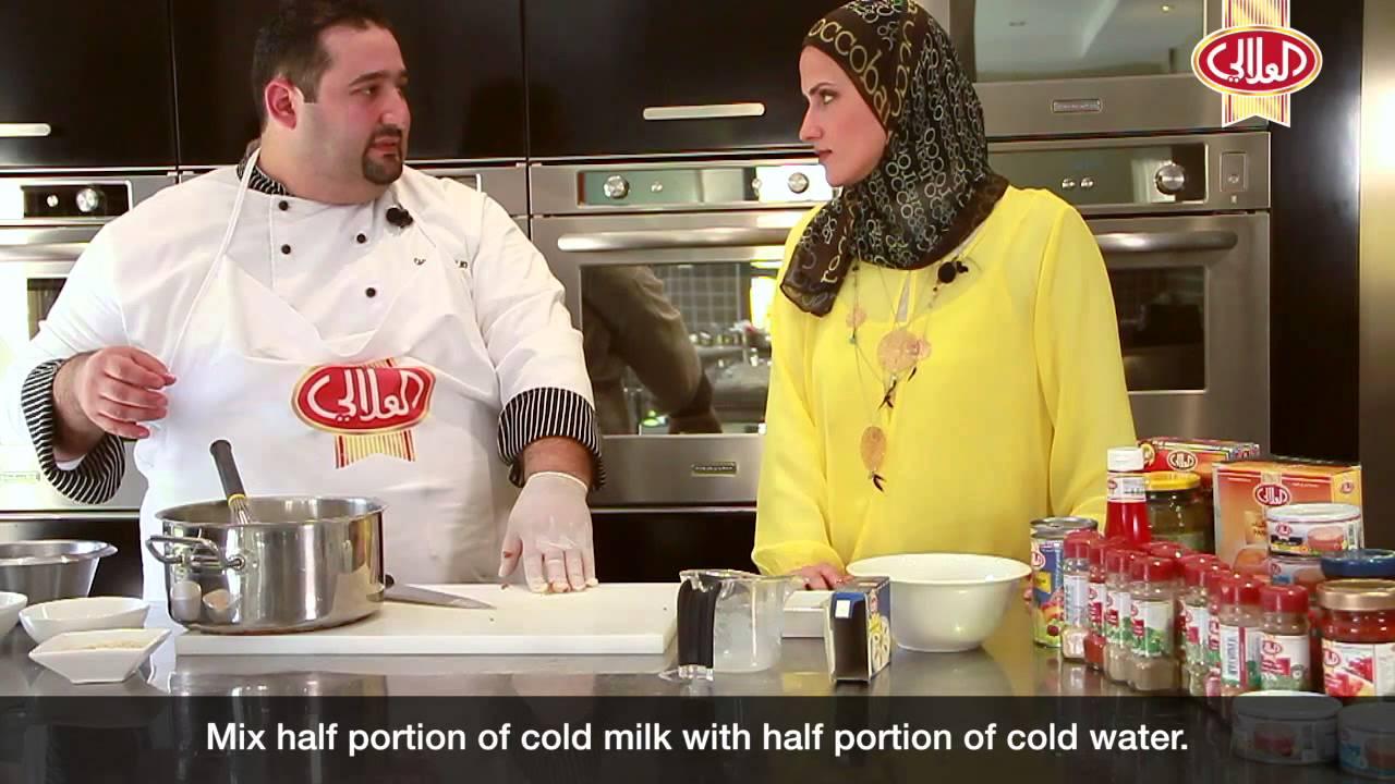 Ramadan Kitchen: Dates Muhallabia with Almonds - مطبخ رمضان: المهلبية بالتمر واللوز