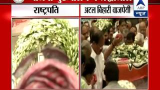 PM Modi and RSS chief Bhagwat & other senior leaders pay respects to Munde