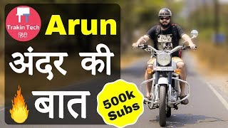 (RE-UPLOAD) मैं कौन हूँ ? 🔥 A Day in Life of Arun Prabhudesai & TrakinTech