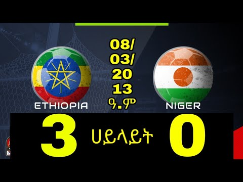 Highlights | Ethiopia 3-0 Niger Highlight CAF 2021 Qualification 17 Nov 2020 Ethiopian Sport News