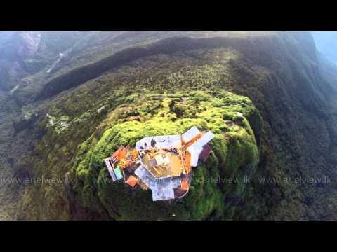 Aerial View of Sri Pada (Adam's Peak,සමනළ කන්ද )