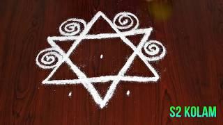 star rangoli designs with 5X3 dots* simple kolam for lakhmi pooja * simple muggulu