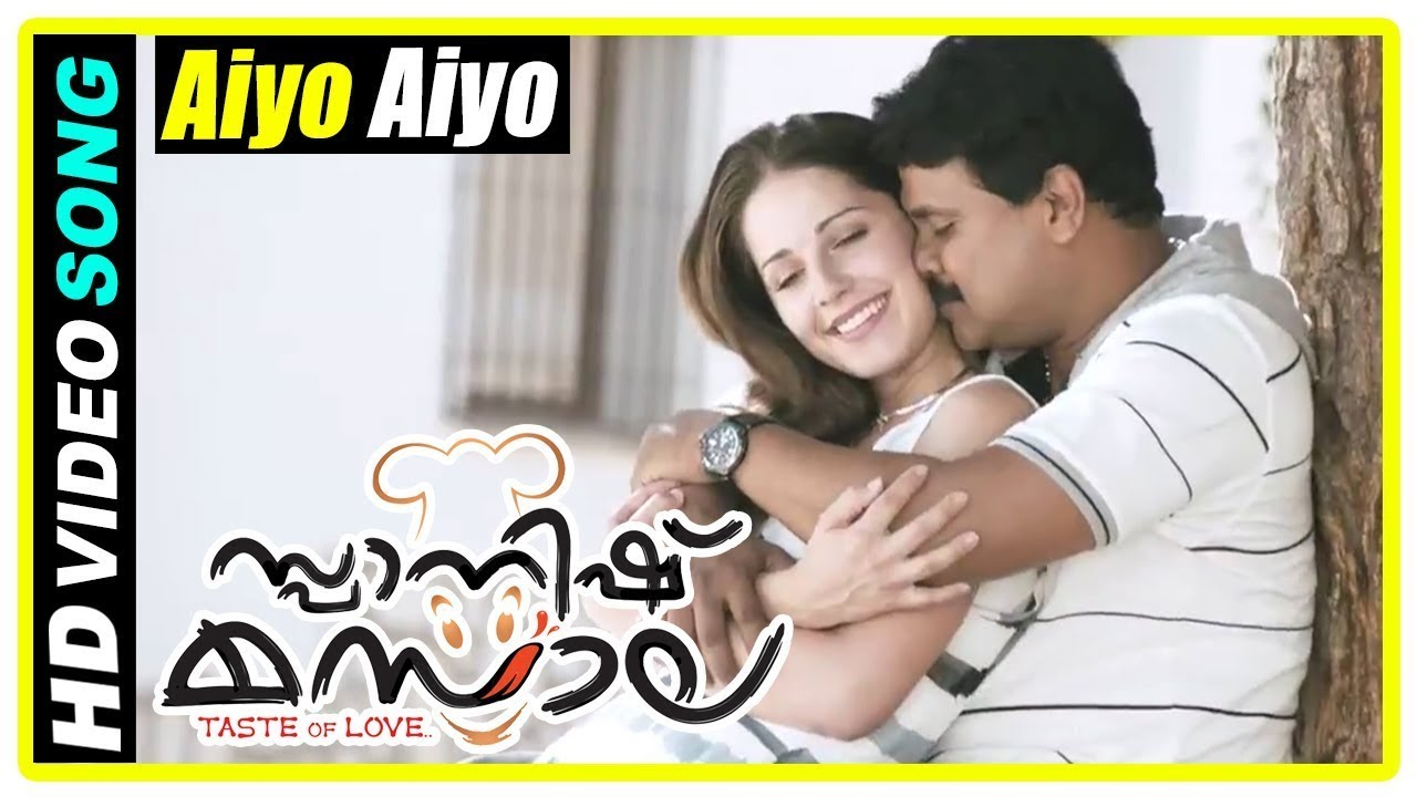 Malayalam Movies  Spanish Masala Movie Scenes Hayyo Hayyo Song Dileep Daniela Zacherl