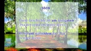 Adjektiv - Прилагательные в немецком языке!