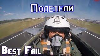 ЛУЧШИЕ ПРИКОЛЫ 2017 МАРТ | Лучшая Подборка Приколов #9