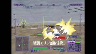 SS 殺戮鷲獅2(GUNGRIFFON II) 懷舊試玩
