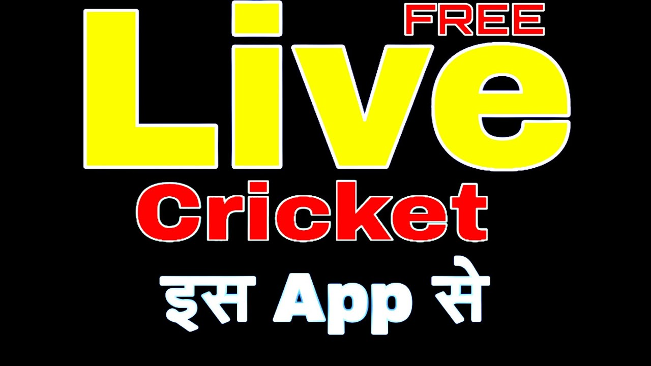 Live cricket today  How to play all channel free