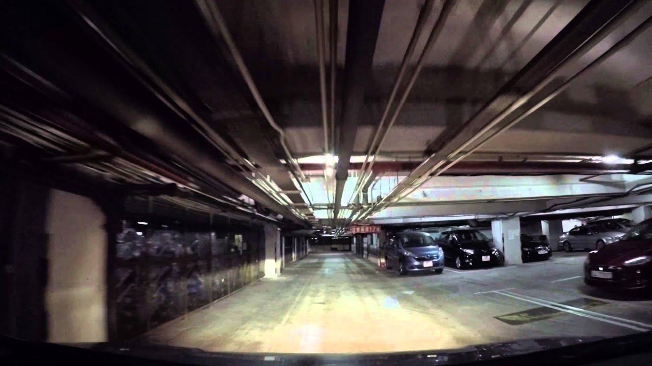 沙田好運中心停車場 Shatin Lucky Plaza Car Park - YouTube