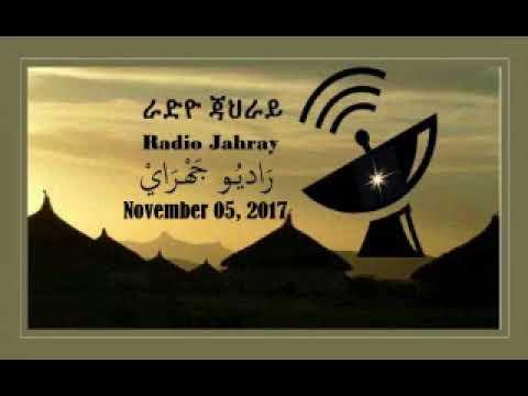 Radio Jahray - November 05, 2017 Broadcast