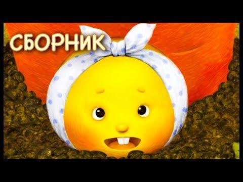 Фильм колобок мультфильм колобок