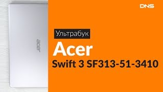 Розпакування ультрабука Acer Swift 3 SF313-51-3410 / Unboxing Acer Swift 3 SF313-51-3410