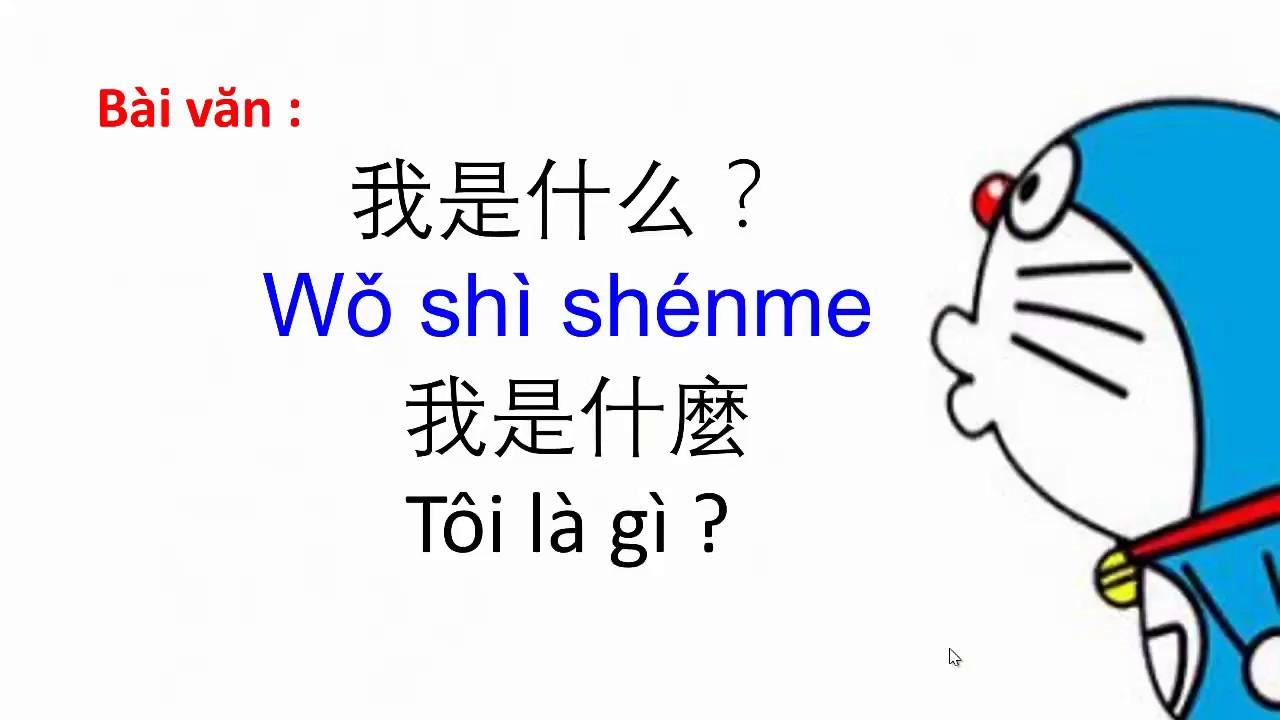 Tiếng Trung 518 – Học tiếng Trung qua sách ngữ văn lớp 2 của trẻ em Trung Quốc – Tập 1